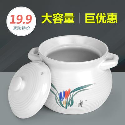 白色瓦罐砂锅陶瓷可用锅黄焖鸡炖汤煲砂锅煤气煲汤锅可用做双耳品牌排行