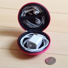 韩版创意卡通耳机包数据线电源充电器U盘零钱包收纳盒迷你收纳包