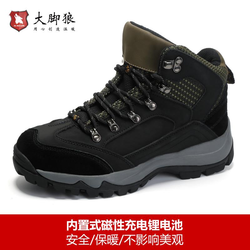 大脚狼电热鞋充电可行走电暖鞋发热鞋冬季保暖器脚宝登山加热鞋男