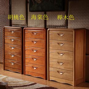 包安装加厚框架橡木实木客厅大容量储物柜收纳柜三四五斗橱五斗柜
