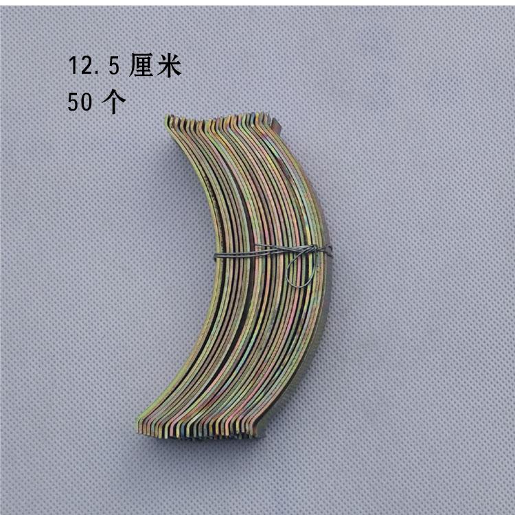 全实木地板弹簧片多层竹地板卡子钢卡弹片卡簧平铺专用地板配件