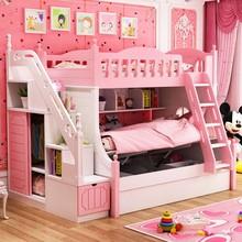 儿童床上下床高低双层床公主组合女孩床实木子母床多功能床粉色床