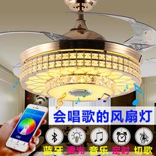 灯具带风扇的吸顶灯电风扇灯吊灯餐厅吊扇灯水晶音乐风扇灯隐形6
