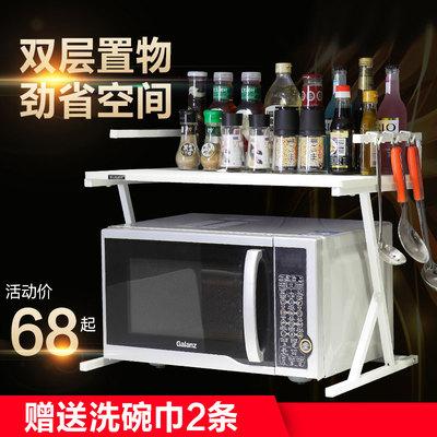 2018微波炉架厨房置物收纳架两层烤箱架简约调料储物整理架年货节折扣
