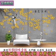新中式花鸟银杏叶子喷绘图案艺术硬包客厅卧室电视酒店背景墙软包