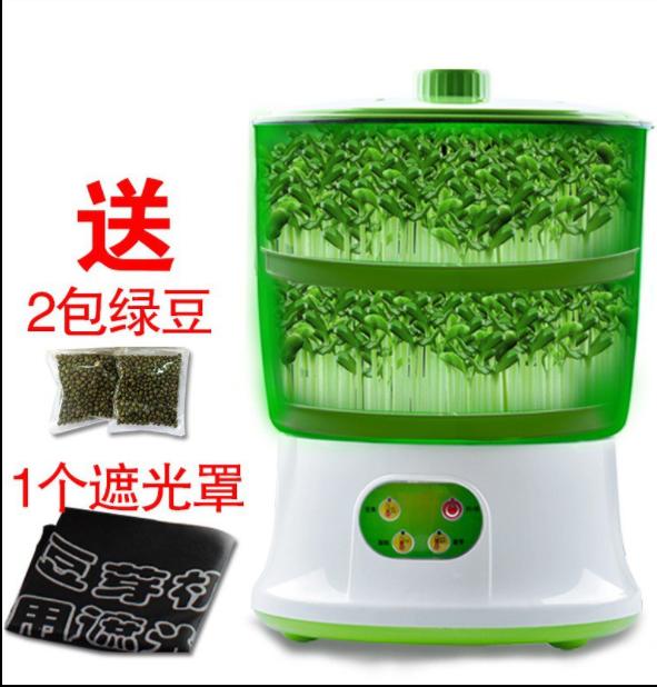 豆芽机发豆芽智能黄豆耐用水箱绿豆芽自种无根水培空心菜多功能大