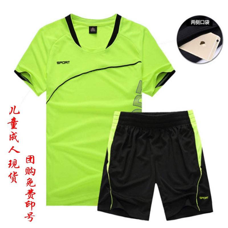 女学生中大童男女夏款比赛服排球服棒球赛季套装背心运动服少儿