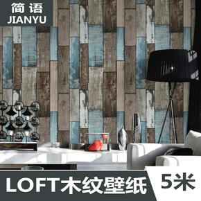 加厚PVC 墙纸 时尚田园欧式卧室客厅墙纸电视墙壁纸家具翻新10米