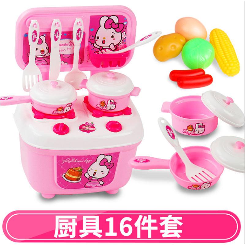 儿童过家家仿真餐具玩具女孩迷你蔬菜水果切切乐厨房做饭煮饭套装
