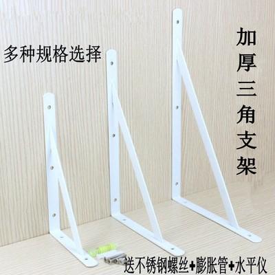 加厚货品九比三角支架托架铁艺书架层搁隔板支撑墙壁上置物架L型