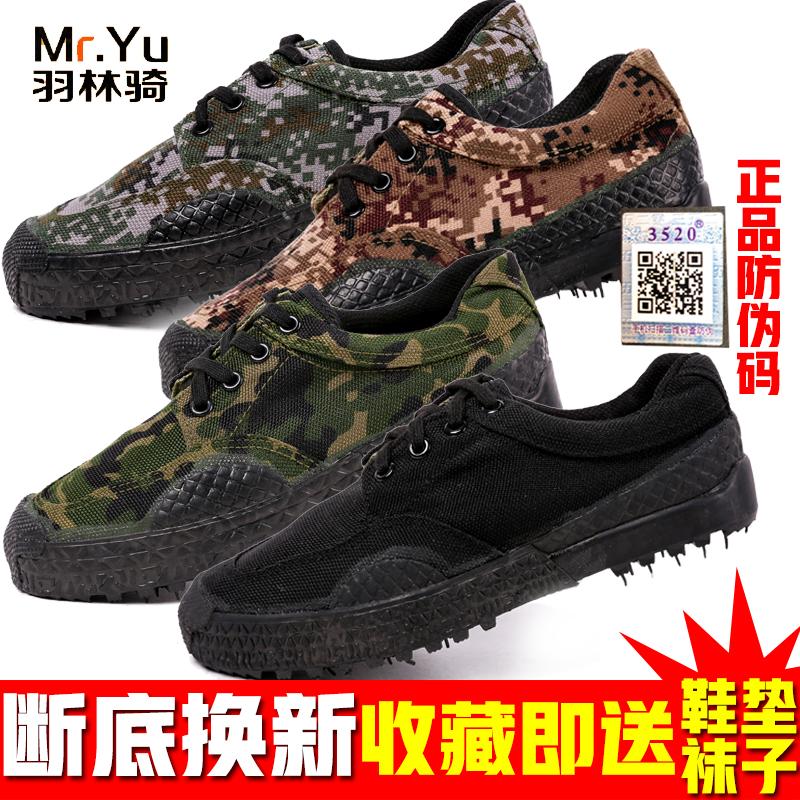防滑保安橡胶耐磨劳保田间帆布鞋训练鞋低腰男女军训鞋解放鞋胶鞋