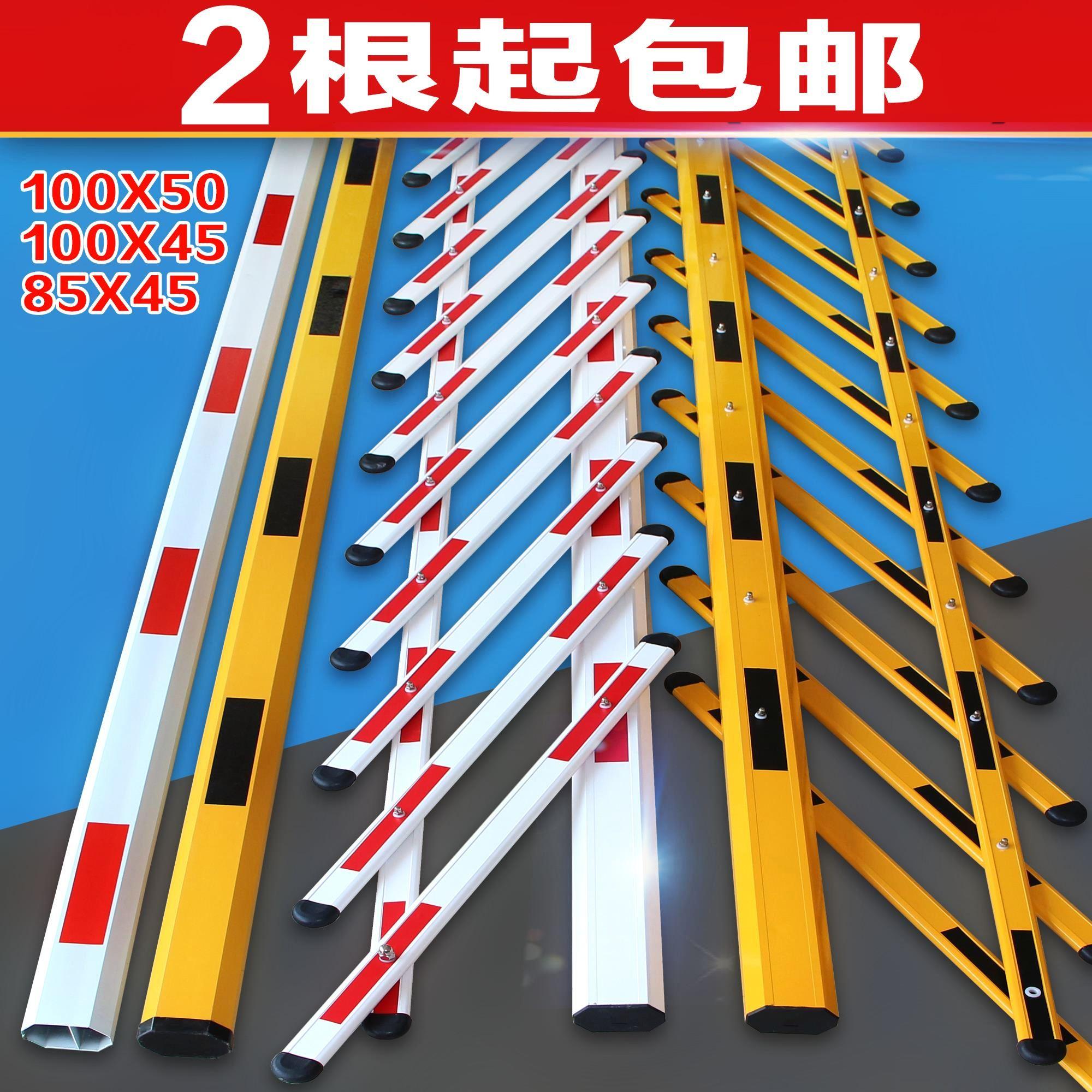 双层栅栏道闸电动 小区大门升降杆 门口加密栏杆 门卫遥控起落杆