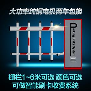 系统收费站卡车库升降杆 电动挡车蓝牙 抬杆门停车场小区 栏杆杆