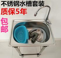 不锈钢0.4M水槽套餐简易洗菜盆厨房厨盆支架龙头家装主材单盆水池