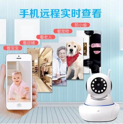 微型摄像机远程监控