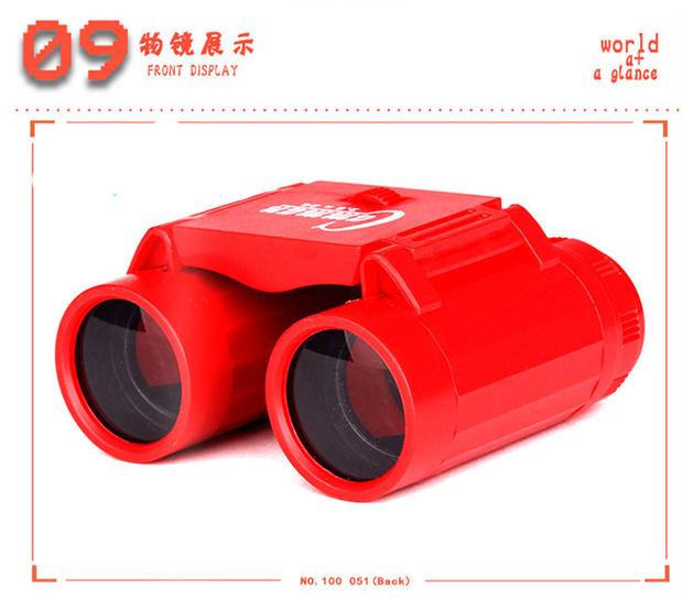 新品优惠儿童迷你双筒式望远镜玩具 可调焦距 幼儿学生礼品望远镜