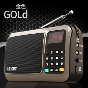 包郵足臺式音箱收音機內存卡單送老人評書卡部回復古