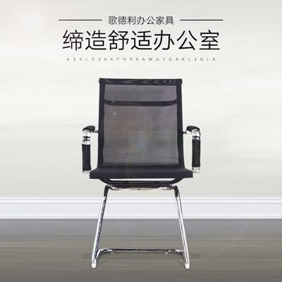 商务办公椅子什么牌子好
