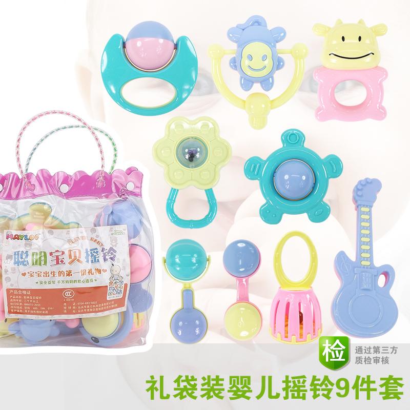 上新新生儿童婴幼摇铃套装0-1岁男孩女宝宝玩具2三3四4-5-6个9月8