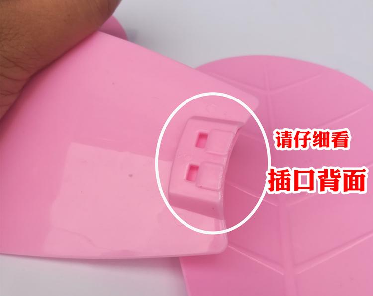 迷你小风扇扇叶片6片装插入式小吊扇假扇扇叶片小风扇配件包邮