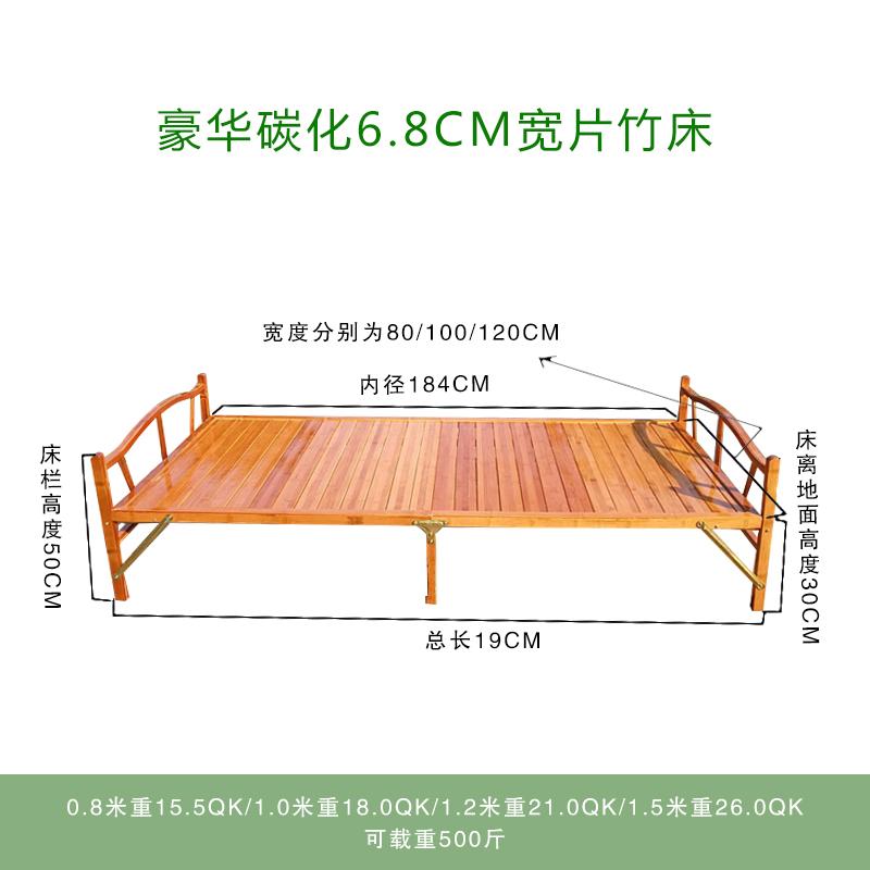 楠竹折叠床单人双人床办公室午休床简易成人儿童床多功能沙发竹床