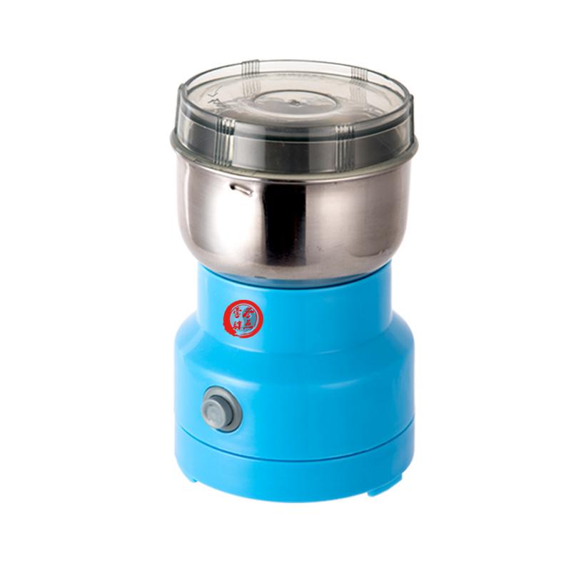 饵料粉碎机充电式大功率小型便携式电动打粉机钓鱼颗粒鱼饵研磨机