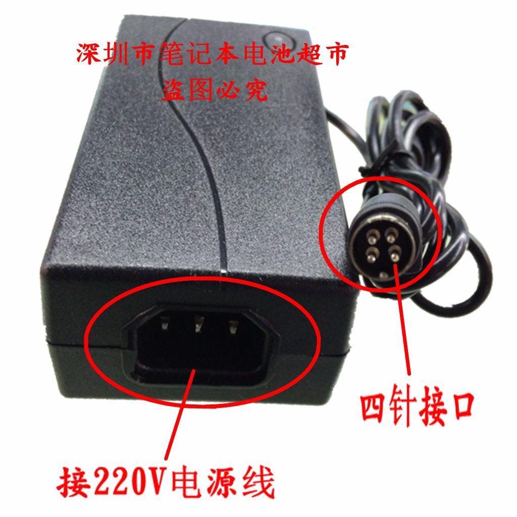 CYSE65-240250上海商米T1安卓版收款机电源适配器24V2.5A 4针四针
