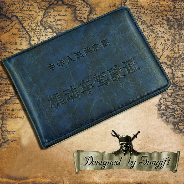 驾驶证皮套超薄个性复古驾照夹男 机动车行驶证套卡证件包女卡包