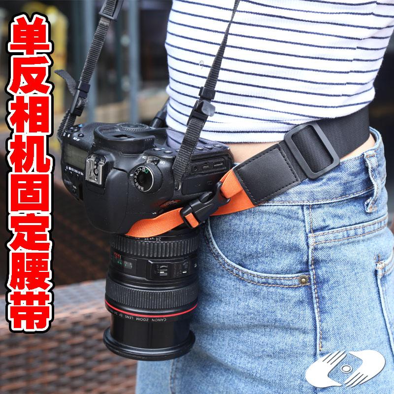 见描述相机摄影配件数码配器登山防雨罩单反相机固定腰带001T