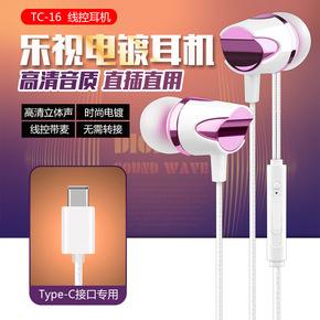 小米6耳机入耳式type-c版原装mix2正品tpye降噪tpc专用note3魔音t
