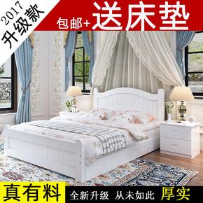 简约全实木床白色松木床公主床儿童单人床家具双人床1.81.21.5m米