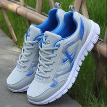 男低帮运动慢跑鞋减震气垫上脚舒服好看复古简约配色态度