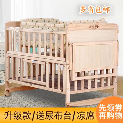 智童多功能婴儿床品牌排行