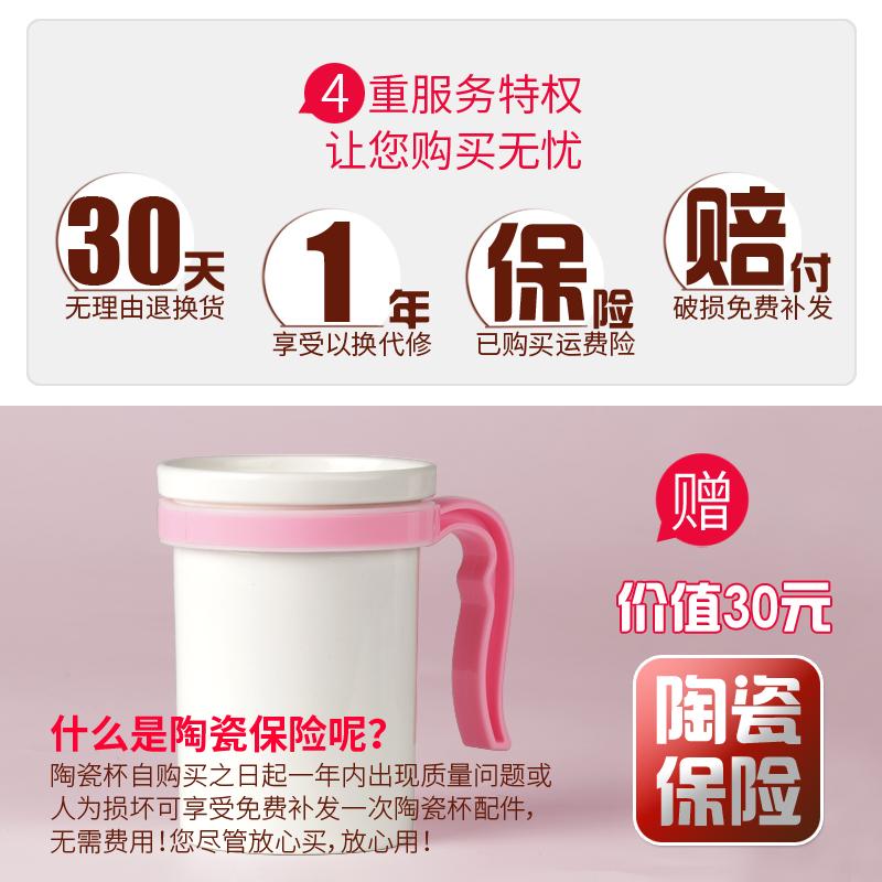 2人自动陶瓷电热水杯智能养生小型迷你炖锅煮面宿舍茶杯银耳羹