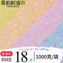 儿童房书房贴顶日式植物蒲草编织中式环保壁纸天然草编黄草墙纸