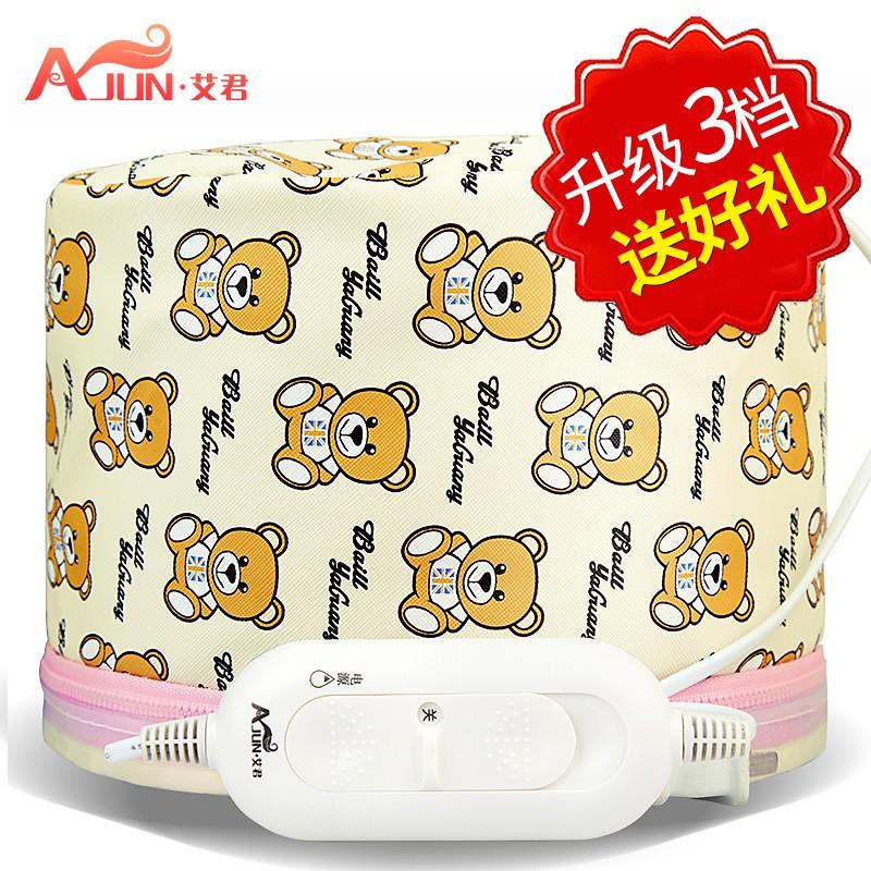 加热浴帽家用营养加热帽发膜蒸发帽不插电加热发热帽子头套式