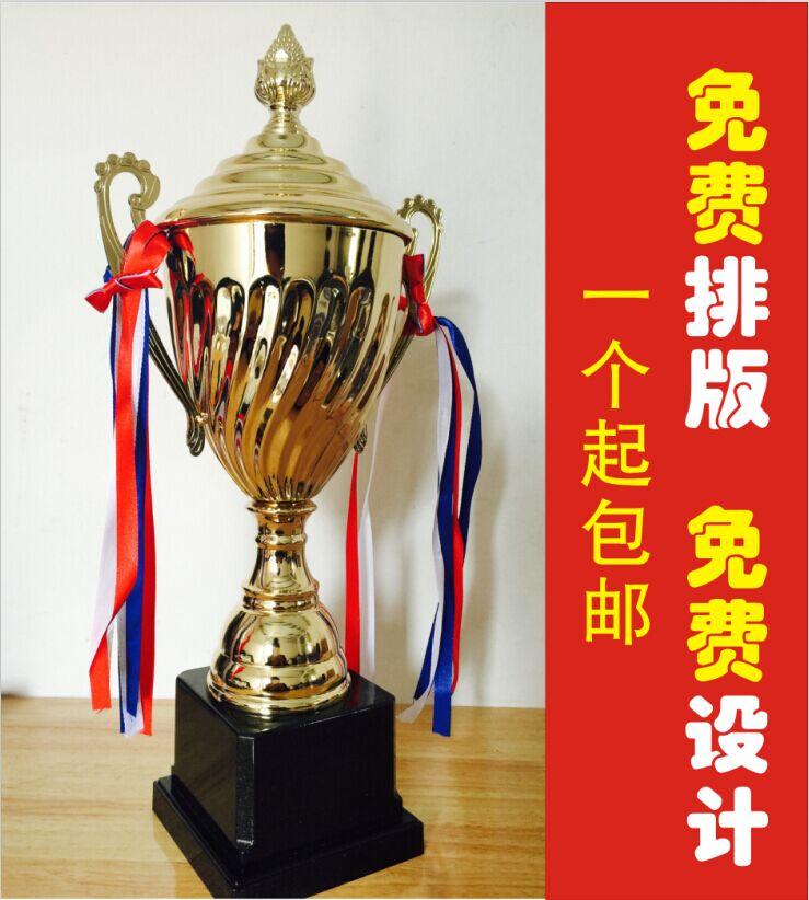 鸽子金属奖杯定制定做篮球足球奖杯奖牌铜四柱奖杯奥斯卡金箔贴字
