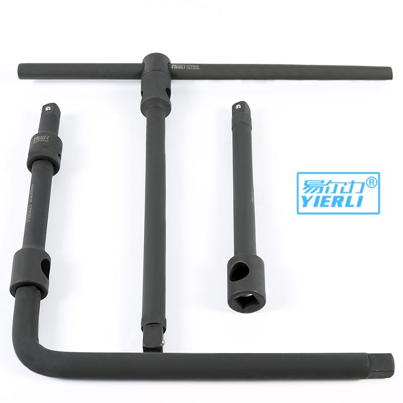 易尔力19MM3/4接杆 加长杆 弯杆 滑行杆 3/4套筒配件 铬钼钢锻造
