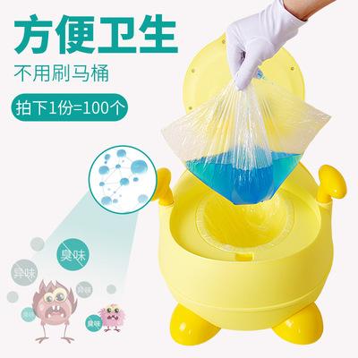 100只儿童小宝宝一次性便便袋马桶做坐便器袋孕妇小孩清洁垃圾袋
