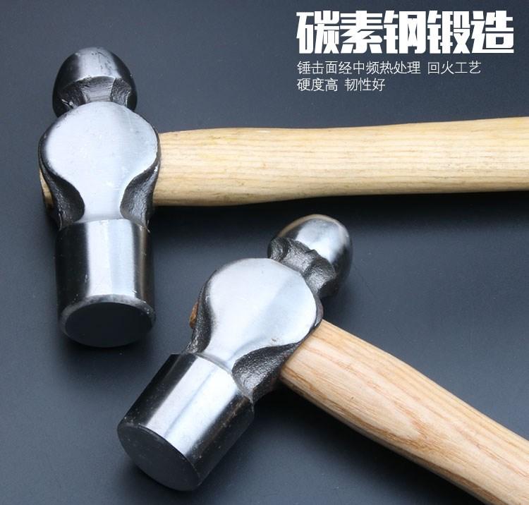 高硬度纯钢煅打圆头锤木柄奶子锤铁锤铁榔头钉锤手锤锤子限时包邮