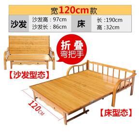 竹床折叠床1.5米多功能两用沙发床1.2米午休床单人床双人竹子凉床