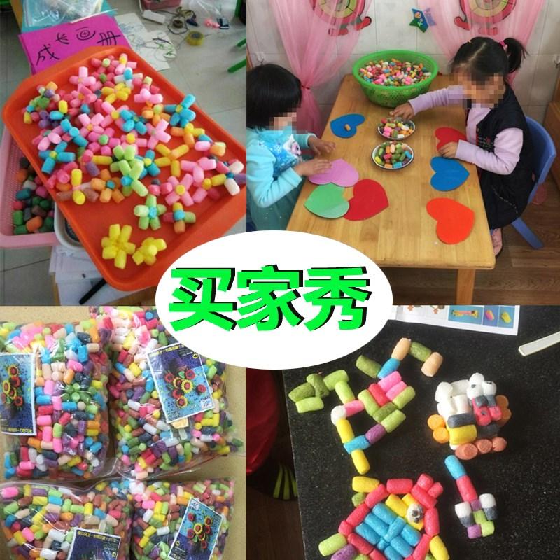 魔法积木玉米粒手工制作iy儿童幼儿园玩具美工区材料粘粘乐