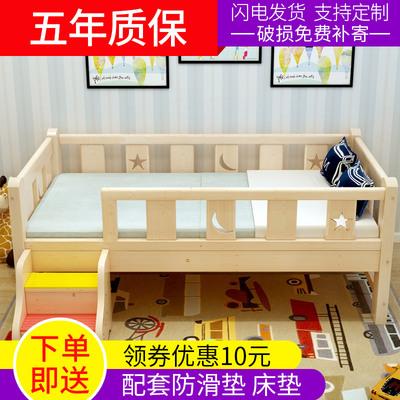 儿床童床特价