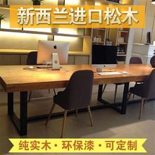 新品loft实木会议桌简约长条桌洽谈桌铁艺办公桌电脑桌工业风餐桌