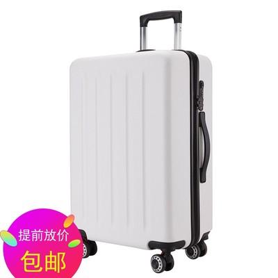 小米同款拉杆箱pc万向轮海关锁行李箱 logo特价精选