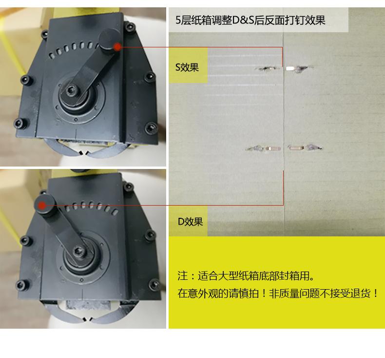 封口封箱机瓦楞打包装纸皮纸箱手动封箱器3516 3518打钉机