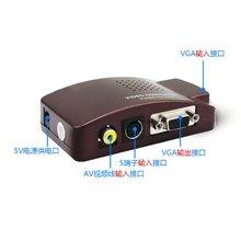 電視盒衛星接收機網絡機頂盒主機 轉換電腦液晶顯示器看電視