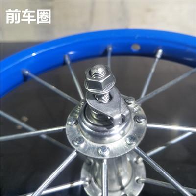 童车配件12,14,16寸吊灯自行车折叠车车圈前后轮车轮子钢圈儿童谁买过的说说