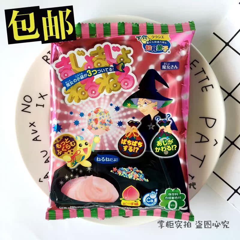 日本食玩可食巫女水蜜桃中国儿童小伶小玲小林玩具时完曰本女孩