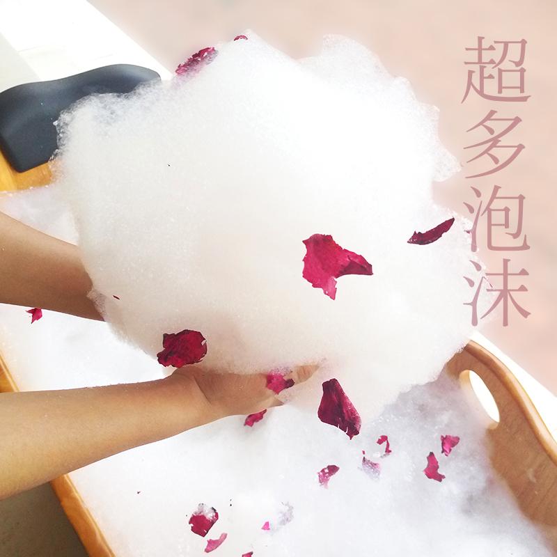牛奶泡泡浴袋装超多泡泡成人浴液旅行浴缸泡澡洗澡儿童泡泡浴包邮